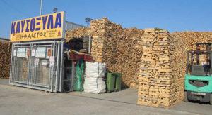 Οι καλύτερες τιμές για καυσόξυλα στην Αθήνα